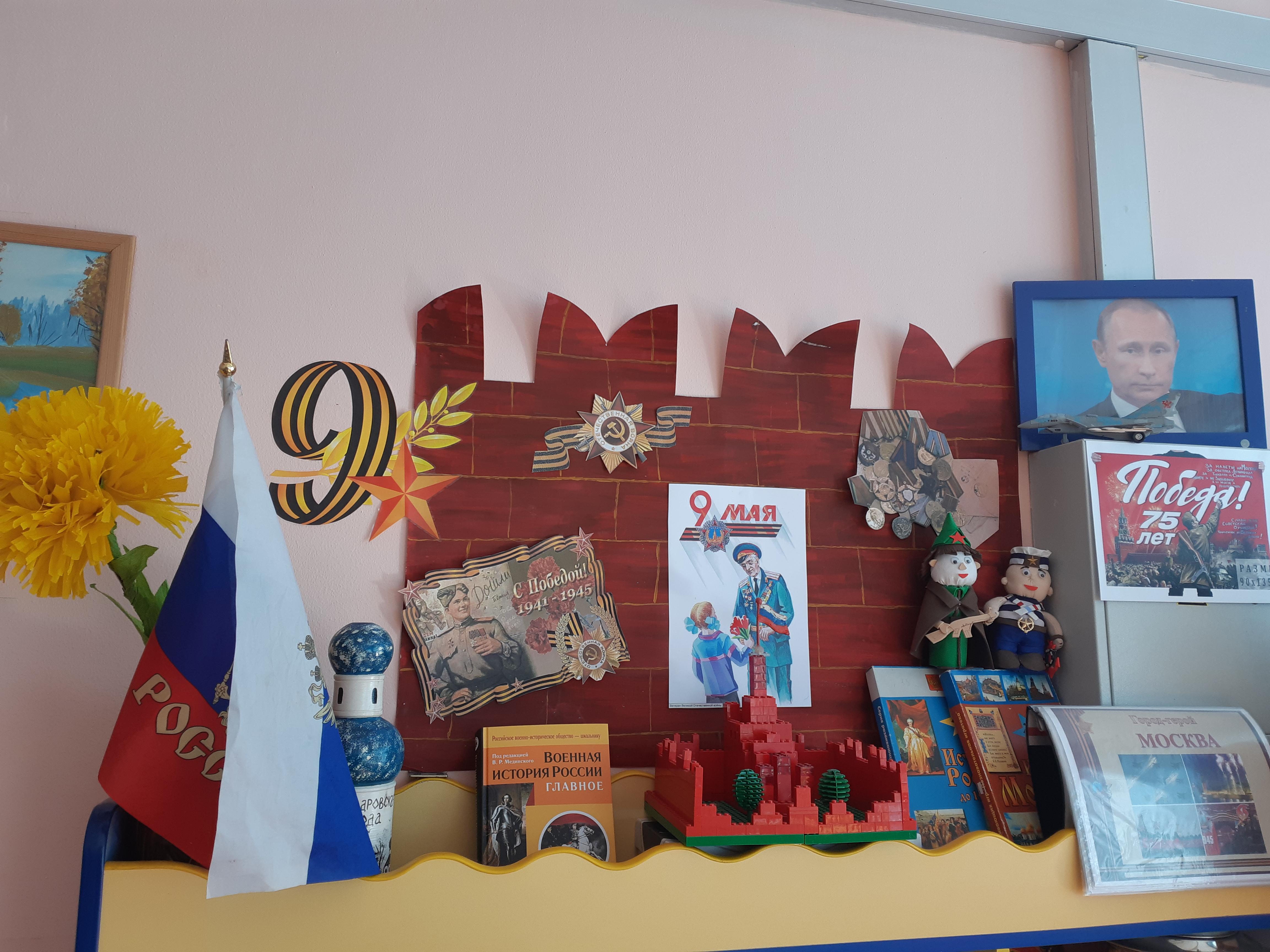 картинка патриотического уголка казахстана способ зайти